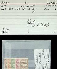 JORDAN 1957 POSTAGE DUE CPL SET OF 5 MNH STAMPS