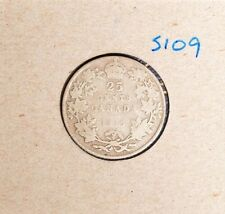1915 Canada Twenty Five Cent -  KING V - KEY DATE - Inv# S-109
