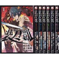 Manga SWORD GAI VOL.1-6 Comics Complete Set Japan Comic F/S