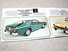 1975 VAM RAMBLER (MEXICAN) SALES BROCHURE....rare.