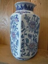 Large Oriental Vase repaired unbranded (009)