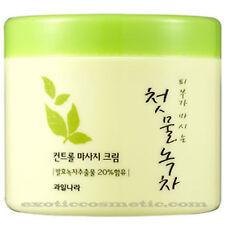 The First Fermented Green Tea Natural Facial Moisturizing Massage Cream