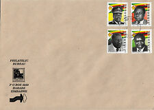 More details for zimbabwe 2012 fdc heroes 4v set cover solomon mujuru welshman mabhena robson