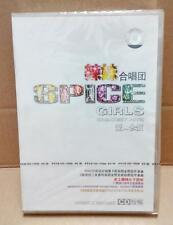 Mega Rare Spice Girls Greatest Hits C/W Folded Poster Sealed China CD FCBL009