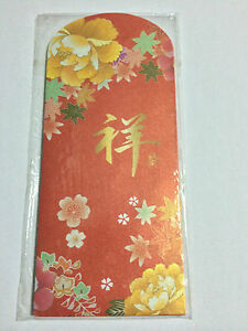 NEW SHENG SIONG HONG BAO / ANG POW / RED PACKETS (4 PIECES) *FREE POSTAGE*