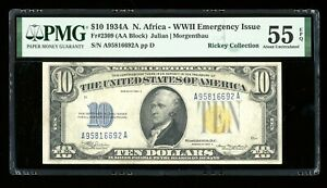 DBR 1934-A $10 North Africa Silver Fr. 2309 PMG 55 EPQ Serial A95816692A
