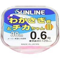 New Daiwa line ishidai biodegradable plastic 30m #8-10 natural from Japan