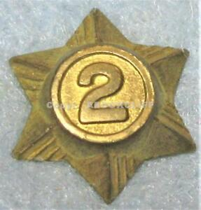 GIRL GUIDES CANADA 2 Year STAR DISCONTINUED Lapel Pin Near Mint