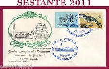 ITALIA FDC ROMA 1978 CROCIERA ECOLOGICA NAVE A. VESPUCCI A SPECIALE VENEZIA H284