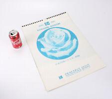KODAK FAR EAST / TAIPEI CALENDAR FOR 1980, 21 INCHES HIGH/cks/208184