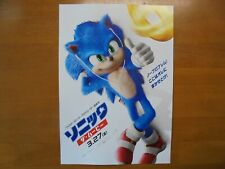 Sonic the Hedgehog MOVIE FLYER mini poster Chirashi Japan 1-11