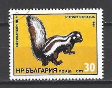 Bulgarie 1985 (3) Yvert n° 2895 oblitéré used
