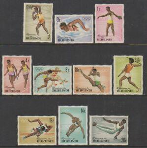 Burundi - 1964, Olympische Spiele, Tokyo Set - MNH - Sg 112/21