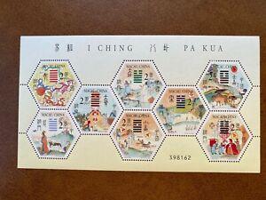 MACAO-CHINA-2001- I CHING PA KUA-I- MINI SHEET - 8 stamps-