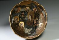 Japanese Satsuma Shimazu Meiji Period 1000 Faces/ Immortals Scalloped Bowl