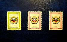 Sudan Stamps Set 1989, Declaration Of Palestinian State 1St Anniversary