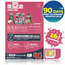 CHINA 90Days UNLIMITED DATA 3THREE Prepaid Travel SIM CARD HOTSPOT 4G Asia