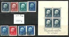 Persia 1938 Mint/Used Perforated/Imperforated+ block of 4, short set