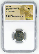 A NGC MASADA PRUTAH OF THE 1ST JEWISH WAR REVOLT AGAINST ROME
