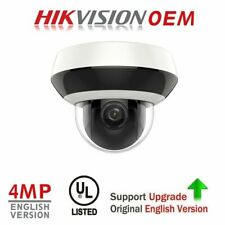 Hikvision OEM PTZ DS-2DE2A404IW-DE3( NP104) 4MP 4x Zoom 2.8-12mm H.265 IP Camera