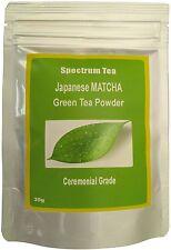 Japanese [Ceremonial Grade] Matcha Green Tea Powder Spectrum Tea (30g) UK Seller