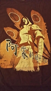 NWOT Legend of Korra Officially Licensed Amon Equalist T-Shirt (L, XL)