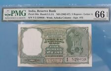 """1962 -67 INDIA 5 RUPEES PMG66 EPQ <P-36a> Letter """"A"""""""