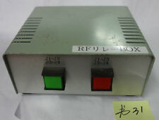 JAPAN SPDT RF Microwave Coaxial Switch ARD25105 +IPI  USB132B