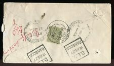 Burma 1927 OHMS registered cover RANGOON w/India SG211 undelivered DLO used