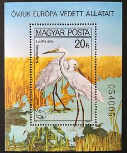 Ungarn Hungary 1980**  Vögel / Birds  MNH
