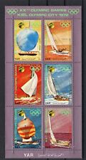 UK Y.A.R 1972 XX OLYMPIC GAMES KIEL OLYMPIC CITY VOILIERS SAILING BOAT STAMP MNH