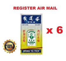 Wong To Yick Wood Lock Oil Medicated Balm Muscular Aches Pain Sprains Relief x 6