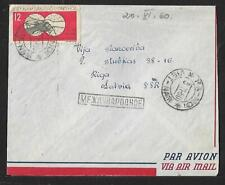 NORTH VIETNAM TO LATVIA AIR MAIL COVER 1960 SCARCE