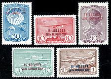 Russia, Scott# C76 - C76D, Michel# 709 - 713, MNHOG