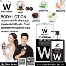 WINK WHITE WHITENING BODY LOTION SPF PA +++