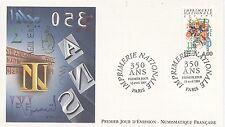 FIRST DAY COVER / PREMIER JOUR FRANCE 1991 / IMPRIMERIE NATIONALE PARIS