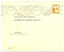 PALESTINE  BRITISH MIL. 1935 = JAFFA = SLOGAN  PM  F/VF
