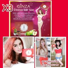 X3 Ginza Burn Block Firming  Loss Weight Dietary Supplement 30 Capsules