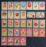 Shopkins Season 4 Collector/Trading Cards *Specials* 73 - 114 - Pick From List!