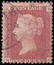 SG43 1868 1d. Rose-red Pl.121 (NK). Very fine used cancelled by part 1870 c.ds.