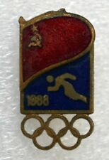 1988 Seoul Olympic Russian RUNNING Team Official Badge Pin Russia Olympiad