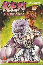 MANGA - Ken Il Guerriero N° 12 - Planet Manga - ITALIANO NUOVO