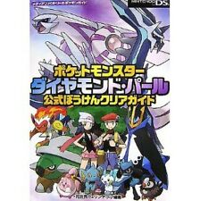 Pokemon Diamond & Pearl Official Bouken Clear Guide Book / DS