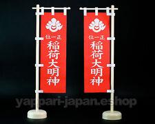 Japan Shinto Shrine Inari Kamidana Cloth Pair Red Flags Small Fushimi Kyoto