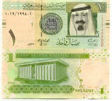 Billet banque ARABIE SAOUDITE SAUDI 1 RIYAL 2012 NEUF NEW UNC