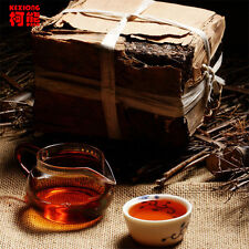 Sale!! 1970 Ripe Pu er Tea 250g Oldest Puer Tea Ancestor Antique Honey Sweet