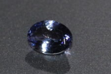 Tanzania, United Republic of Excellent Cut Natural Loose Gemstones