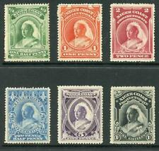 Niger Coast SG51/2 1894 Set of 6 no wmk Mint (2d no gum) Cat 120 pounds