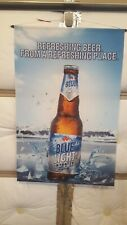 Vintage Rare Labatt Blue Beer Light Shade New Old Stock Dead Mint Labatt's 1