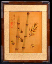 "Japanese ""Bamboo"" Framed Original Traditional Painting on Wood w Kanji - B0387"